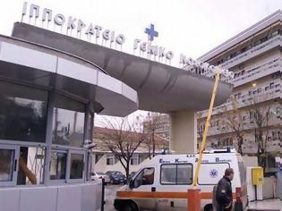 Φωτογραφία για Ιπποκράτειο Θεσσαλονίκης: Άστεγοι κατέλαβαν χώρους του νοσοκομείου