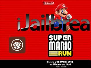 Φωτογραφία για Πως να παίξετε Super Mario Run σε μια συσκευή με jailbreak