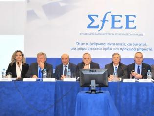 Φωτογραφία για Η δημόσια φαρμακευτική δαπάνη στην Ελλάδα βρίσκεται στο 50% του ευρωπαϊκού μέσου όρου
