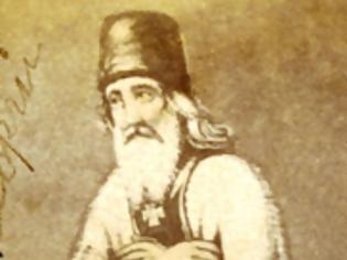 Φωτογραφία για 9470 - Ο π. Γεώργιος (Χατζη-Γεώργης) Αγιορείτης εκ Καππαδοκίας (1809 – 17 Δεκεμβρίου 1886)