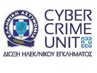 Φωτογραφία για Η Διεύθυνση Δίωξης Ηλεκτρονικού Εγκλήματος συμμετείχε στη 3η Συνάντηση Στρατηγικού χαρακτήρα για τις απάτες με κάρτες πληρωμής στην Ταϊλάνδη