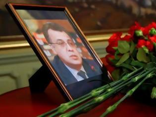Φωτογραφία για Τσαβούσογλου: Η δολοφονία Καρλόφ είχε στόχο να βλάψει τις σχέσεις Τουρκίας-Ρωσίας