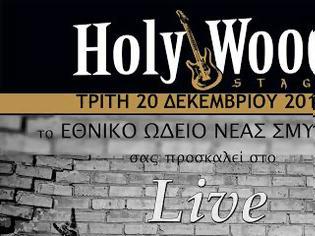 Φωτογραφία για Μην το χάσετε! Live Σύγχρονου τμήματος στο HolyWood Stage...