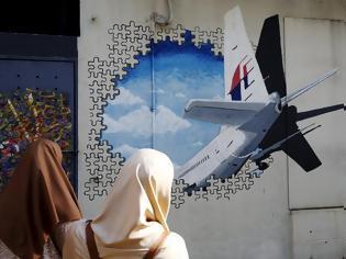 Φωτογραφία για Εδώ και 2 χρόνια, ψάχνουν σε λάθος μέρος για το μοιραίο αεροσκάφος της Malaysia Airlines
