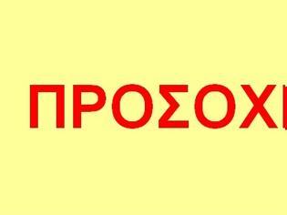Φωτογραφία για Υπενθύμιση για τις φορολογικές δηλώσεις των αναδρομικών