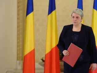 Φωτογραφία για Ρουμανία: Γυναίκα Μουσουλμάνα Τάταρη Τουρκάλα πρωθ/γός!