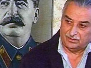 Φωτογραφία για Πέθανε ο εγγονός του Στάλιν, Γεβγένι Ντζουγκασβίλι