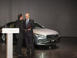 """Φωτογραφία για Απονομή των """"FNL Best Restaurant Awards by Volvo"""""""