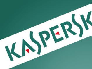 Φωτογραφία για Η Kaspersky ξεκλειδώνει κρυπτογραφημένα αρχεία