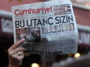 Φωτογραφία για Συνελήφθη και ο... καφετζής της εφημερίδας Cumhuriyet για προσβολή του Ερντογάν