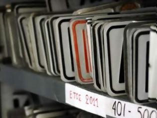 Φωτογραφία για Πάτρα: Περισσότερες από 4.000 πινακίδες κυκλοφορίας ... κατατέθηκαν στις ΔΟΥ! Αυξήθηκε ο αριθμός σε σχέση με πέρσι