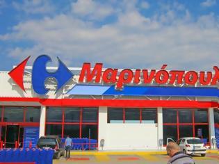 Φωτογραφία για Μαρινόπουλος: Ένα ακόμη οικονομικό έγκλημα