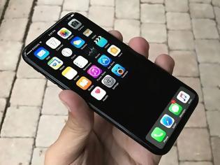 Φωτογραφία για Η Apple εγκαταλείπει το αλουμίνιο για τον ανοξείδωτο χάλυβα