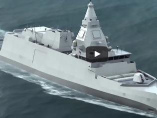 Φωτογραφία για Έρχεται ψηφιακή φρεγάτα στον ελληνικό στόλο; [video]
