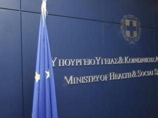 Φωτογραφία για Έκτακτη σύσκεψη στο υπ.Υγείας για τις συμβάσεις ΕΟΠΥΥ-Ψυχολόγων-Λογοθεραπευτών!