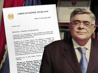 Φωτογραφία για Επιστολή Μιχαλολιάκου προς τον Πρόεδρο της Δημοκρατίας για τις κρίσιμες εξελίξεις στο Κυπριακό