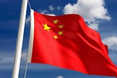 Κλιμακώνεται ο εμπορικός πόλεμος Κίνας – ΗΠΑ
