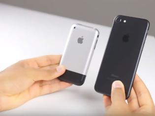 Φωτογραφία για Το συμπέρασμα του iFixit με αφορμή τα δέκα χρόνια κυκλοφορίας του iphone