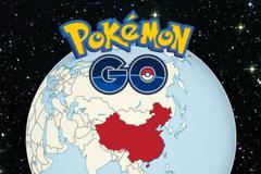Η Κίνα απαγορεύει Pokemon GO και άλλα παρόμοια παιχνίδια
