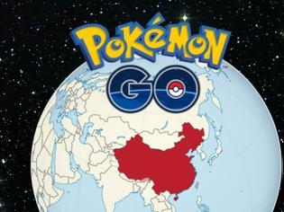Φωτογραφία για Η Κίνα απαγορεύει Pokemon GO και άλλα παρόμοια παιχνίδια