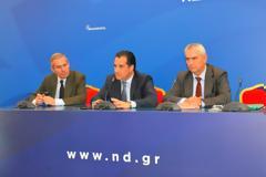 Δήλωση του Αντιπροέδρου και Τομεάρχη Άμυνας της Νέας Δημοκρατίας Αδ. Γεωργιάδη