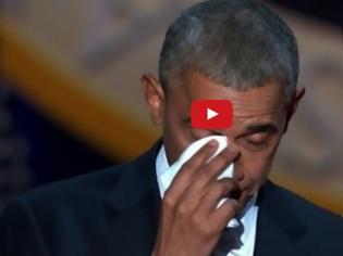 Φωτογραφία για Ο ύμνος αγάπης του Ομπάμα στη Μισέλ: Ξέσπασε σε δάκρυα στην αποχαιρετιστήρια ομιλία του [photos+video]
