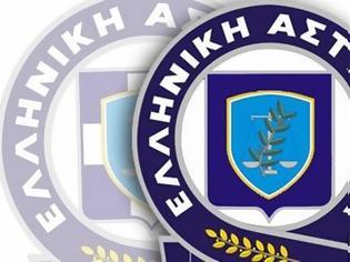 Φωτογραφία για Μηνιαία Δραστηριότητα της Ελληνικής Αστυνομίας