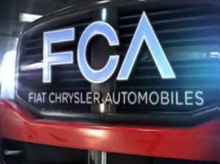 Φωτογραφία για Κατηγορία στη Fiat Chrysler για «πειραγμένο» λογισμικό σε 104.000 αυτοκίνητα