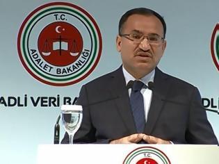 Φωτογραφία για Ο Τούρκος υπουργός Δικαιοσύνης για την υπόθεση των «8»: Βλάπτει ανεπανόρθωτα τις σχέσεις μας