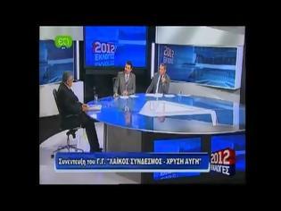 Φωτογραφία για Συνέντευξη Νίκου Μιχαλολιάκου στην ΕΤ1.