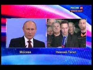 Φωτογραφία για VIDEO: Όταν ο Πούτιν διορίζει έναν εργοδηγό...