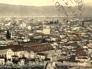 Φωτογραφία για Τιμή στους Ελληνες του Πόντου