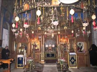 Φωτογραφία για «Άνωθεν οι Προφήται» - Μονή Οσίου Συμεών Νέου Θεολόγου Κάλαμος Αττικής
