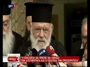 Φωτογραφία για Αρχιεπίσκοπος Ιερώνυμος για θρησκευτική ουδετερότητα: «Ο Πρωθυπουργός δεν ξέρω τι εννοεί»