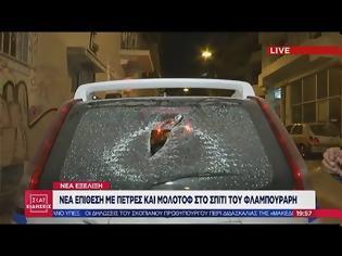 Φωτογραφία για Ελεύθεροι οι 19 προσαχθέντες για την επίθεση στο σπίτι του Αλέκου Φλαμπουράρη