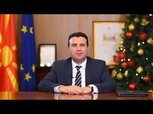 Φωτογραφία για «Παγκόσμια Μακεδονία» στο πρωτοχρονιάτικο μήνυμα του Ζάεφ