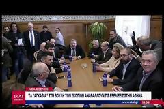 Καμμένος: Είμαστε σε αναμονή για τις εξελίξεις στα Σκόπια