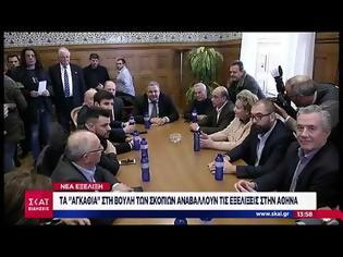 Φωτογραφία για Καμμένος: Είμαστε σε αναμονή για τις εξελίξεις στα Σκόπια