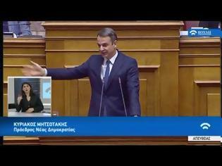 Φωτογραφία για Κ. Μητσοτάκης: Τελευταία πράξη μιας πολιτικής φαρσοκωμωδίας