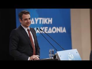 Φωτογραφία για Οι τρεις δεσμεύσεις του Κυρ. Μητσοτάκη για τη Μακεδονία