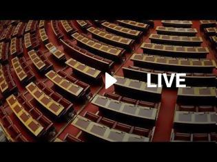 Φωτογραφία για Αλ. Τσίπρας: Κορυφαία θεσμική διαδικασία η Αναθεώρηση του Συντάγματος