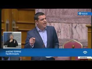 Φωτογραφία για Αλ. Τσίπρα: Πρωτοφανής η πρόταση Μητσοτάκη να ψηφίσει ο ένας τις απόψεις του άλλου