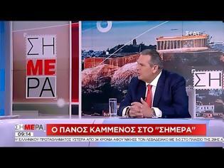 Φωτογραφία για Π. Καμμένος: Ο κ. Τσίπρας «διεκδικεί να γίνει νέο ΠΑΣΟΚ»