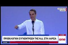 Κυρ. Μητσοτάκης: Δεν θα σαγηνεύσουμε τους συμπολίτες μας με ψεύτικες μονταζιέρες