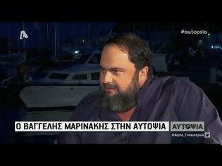 Φωτογραφία για Β. Μαρινάκης: Ψεύτης ο Αλ. Τσίπρας