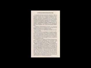 Φωτογραφία για Τας μυστικάς – (Ήχος Πλ.Β) – Κωνσταντίνου Πρίγγου – Χορός Κωνστ/τών υπό Γεωργίου Τσαούση