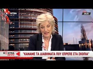 Φωτογραφία για Αναγνωστοπούλου: Στοπ στην ένταξη Αλβανίας στην ΕΕ όσο υπάρχουν προβλήματα με τη μειονότητα