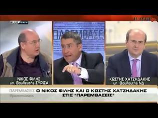 Φωτογραφία για ΣΥΡΙΖΑ: Ο κ. Μητσοτάκης θέλει να ακυρώσει τους διορισμούς στην εκπαίδευση