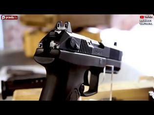 Φωτογραφία για Udav: Aυτό είναι το νέο πανίσχυρο πιστόλι του ρωσικού στρατού (vid)
