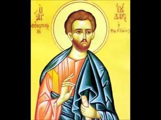 Φωτογραφία για Ευχή Αγίου Ιούδα Θαδδαίου (και Χαιρετισμοί) Ψάλλει ο Δημήτρης Παπαγιαννόπουλος